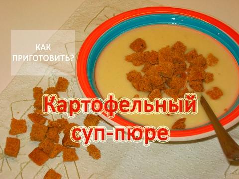 Рецепт Турецкий суп пюре из красной чечевицы Мерджимек