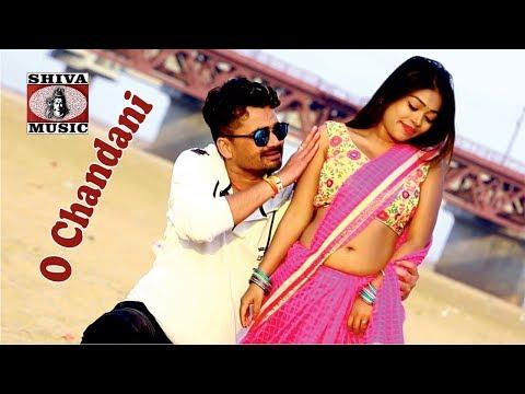 ♡ ओ चांदनी ♡ | Nagpuri Song 2018 | O Chandani - Dilu Diwala | Divya & Sunil Rock | DOP : Subhash SD
