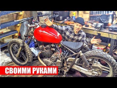 РУЛЬ и СИДЕНЬЕ на мотоцикл СВОИМИ РУКАМИ