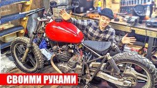 як зробити кермо для мотоцикла