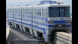 大阪モノレール1601F南摂津駅にて