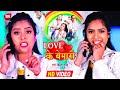 BHOJPURI RAP SONG 2021   LOVE KE BEMARI   KALLU RAJA   NEW BHOJPURI VIDEO SONG -#Sanjivani(SM)