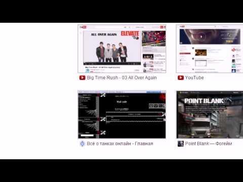 Видео как зарегаться в поинт бланк