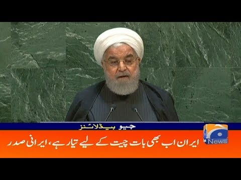 Geo Headlines 09 PM | Iran Ab Bhi Baat Chit Ke Liye Tayyar Hai - Irani Sadar | 25th September