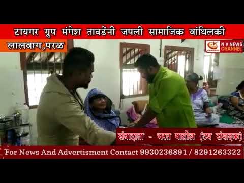 Deepak Bhau Wirel In News Social Work