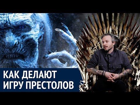 Интервью Regnum с одним из создателей сериала