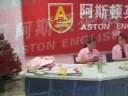 Xianyang Aston School