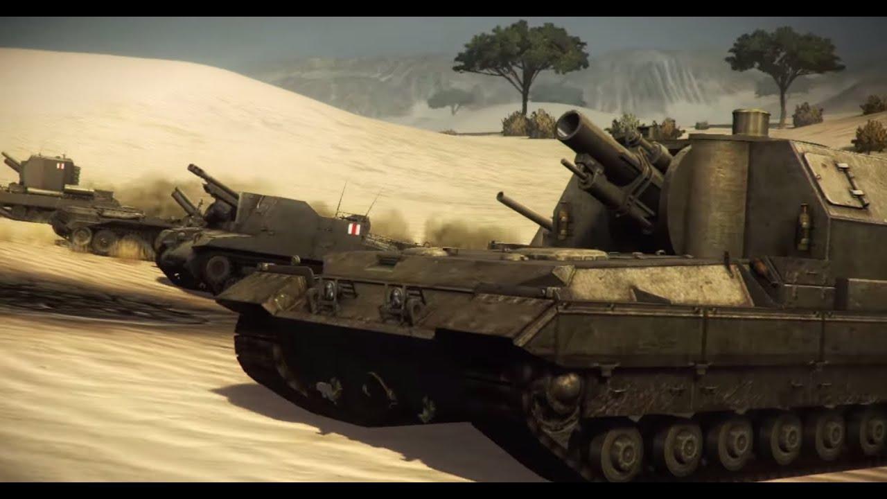 Artillery matchmaking wot
