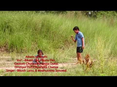 Nilakhi | BIKASH LAMU , MADHUSHMITA | Assamese new song 2018