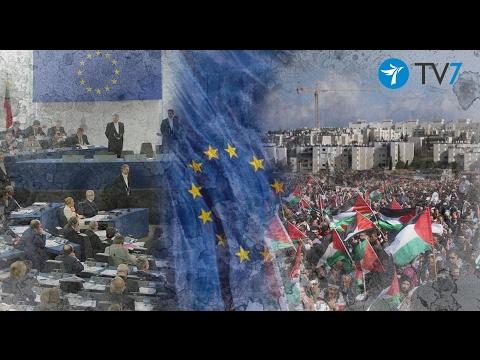 "Jerusalem Studio: ""EU-Israel Relations, cooperation or confrontation?"""