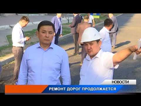 Вечерние новости (15.08.2018)
