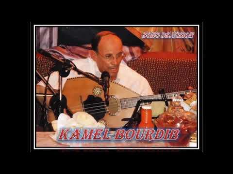 BOURDIB MP3 GRATUIT TÉLÉCHARGER KAMEL