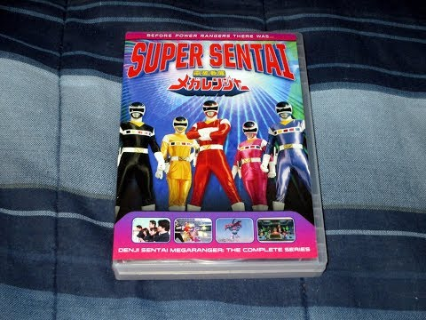 Eugene's Ramble Time #11: Denji Sentai Megaranger DVD from S