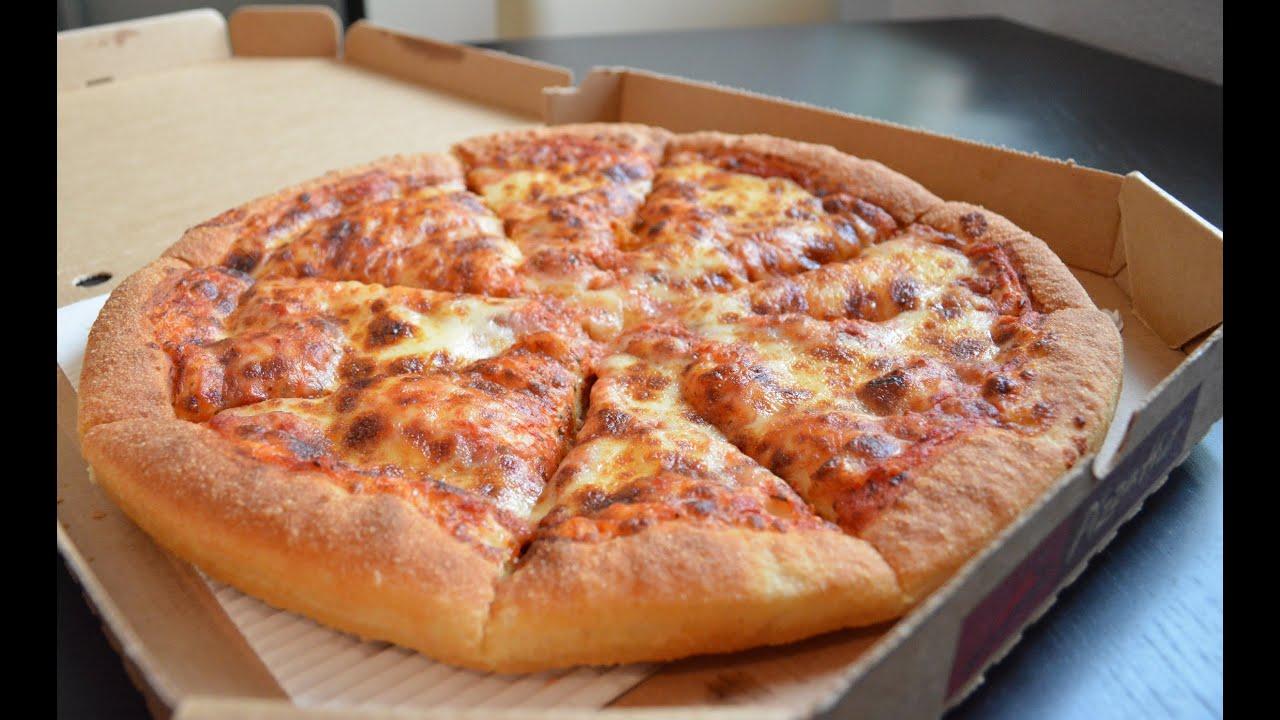 Rezepte pizzateig pizza hut