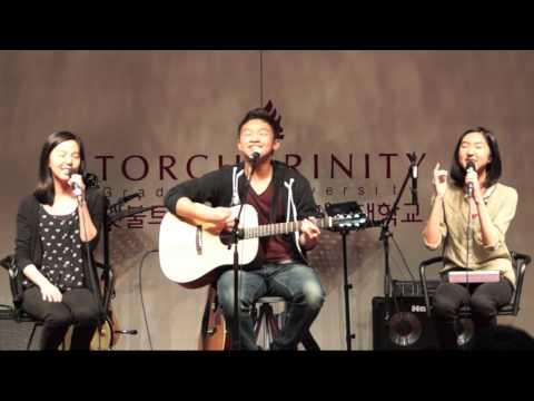 We Live (cover) - Yena Cho, Paul Chang, & Leena Cho
