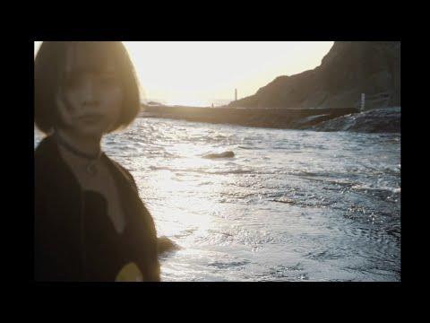 kodani園芸 「夜を跨げ(feat.ましのみ)」 【MV】
