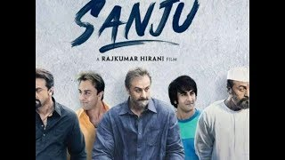 Sanju box office 2 din me itna kamaya
