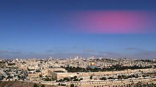 Иерусалим Trailer