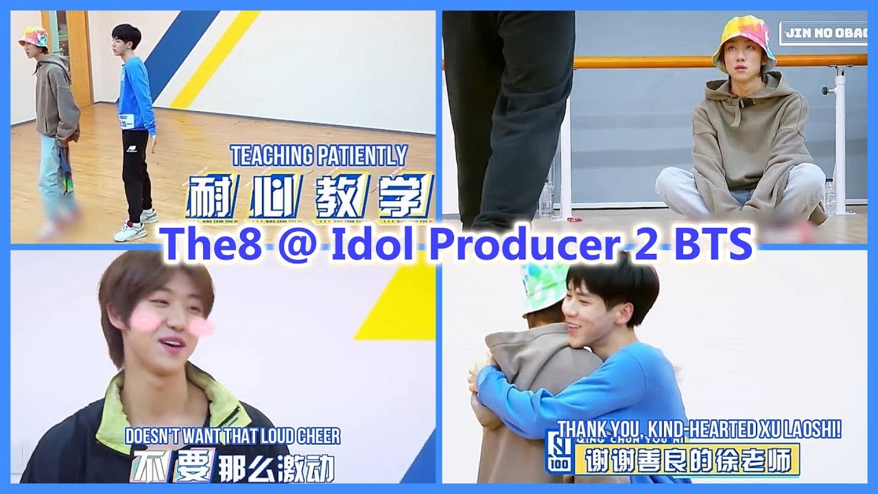 [Eng sub] THE8 @ Idol Producer 2 Behind The Scenes (part 1)