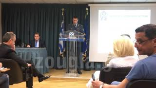 Представитель греческой полиции полиция  Теодорос  Хронопулос об аресте банды