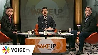 Wake Up Thailand ประจำวันที่ 15 กุมภาพันธ์ 2564