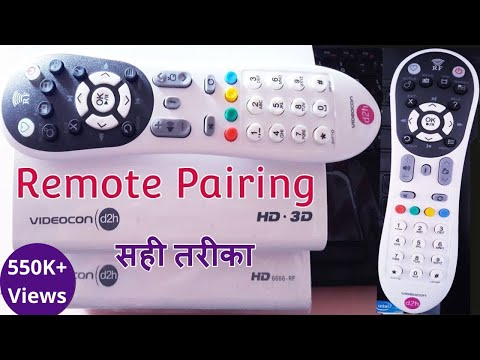Videocon D2H RF(Radio frequency) Remote Pairing RF 6666-D2h HD 3D Full Explain Hindi