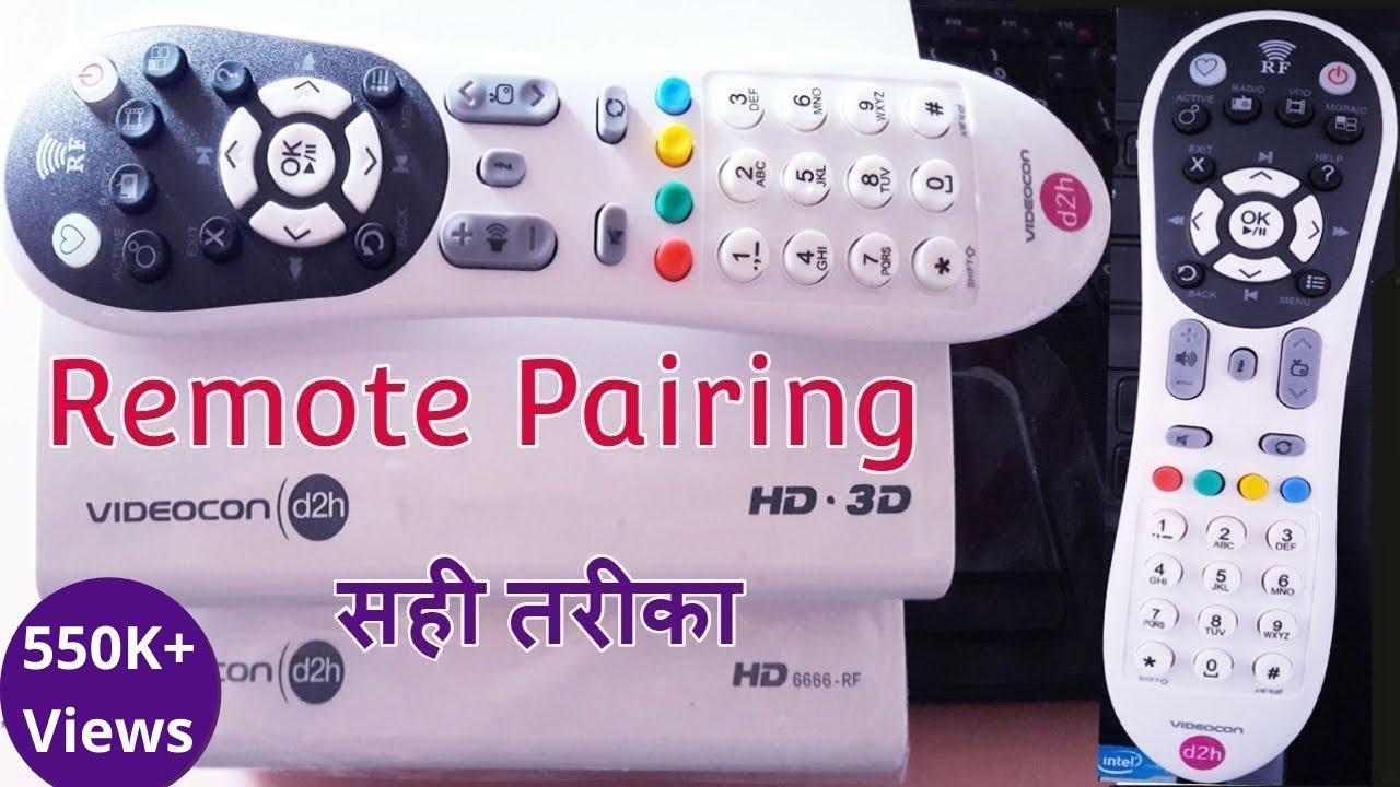 Videocon D2H RF(Radio frequency) Remote Pairing RF 6666-D2h HD 3D Full  Explain Hindi