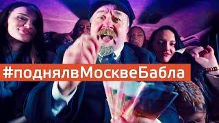 Смотреть видео Бизнес-секреты от Владимира Ильича онлайн