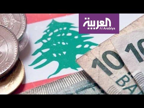 إقرار موازنة العام الجديد في لبنان.. والشارع يغلي  - نشر قبل 10 دقيقة