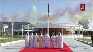 محمد بن راشد ومحمد بن زايد وحكام الإمارات يفتتحون متحف الاتحاد | #اليوم_الوطني_45