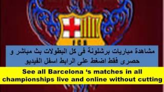 barcelona vs real sociedad live streaming online 22 1 2014