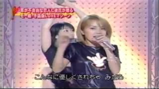 2000年8月20日 24時間テレビ 安倍なつみ 中澤裕子 保田圭 矢口真里 後藤...