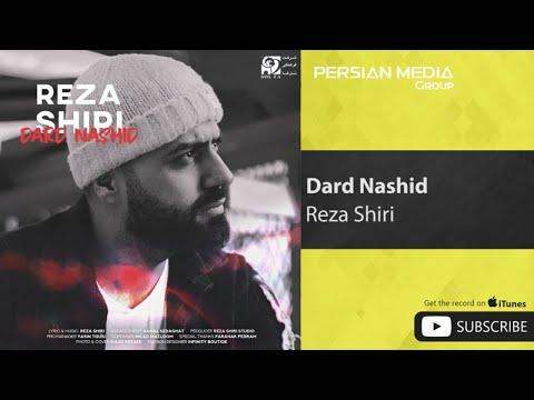 Reza Shiri - Dard Nashid ( رضا شیری - درد نشید )