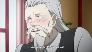 أنمي Hitori no Shita The Outcast الحلقة 10 مترجم