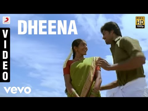 Poo - Dheena Video | Parvathi Menon, Srikanth