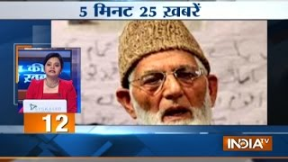 5 minute 25 khabrein | 7th May, 2017 - IndiaTV