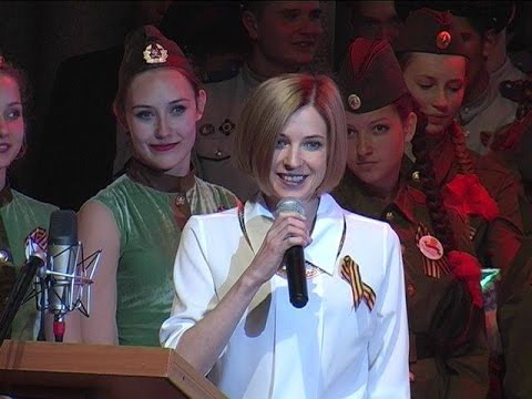 Наталья Поклонская с ветеранами ВОВ в Крымском природном заповеднике