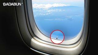 7 Cosas que nunca debes hacer en un avión thumbnail