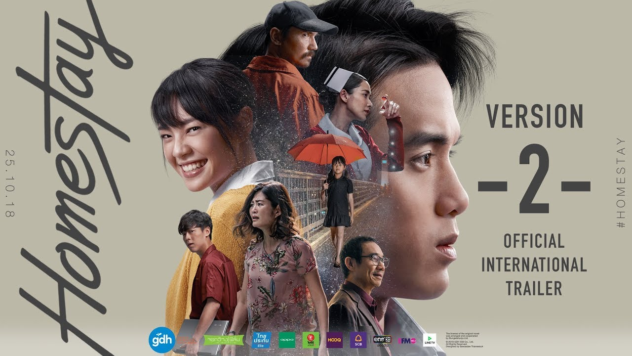 Homestay Official International Trailer Version 2 Youtube