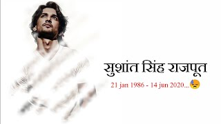 Sushant Singh Rajput sad dialogue status #shorts    Dhasu Status