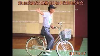 北川副交通安全協会  第1回交通安全高齢者自転車佐賀地区大会