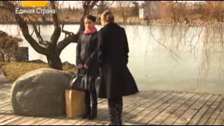 Сериал Сашка 55 серия (2014) смотреть онлайн