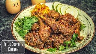 হাঁসের মাংস ঝাল ভুনা রেসিপি    Spicy Duck Curry Recipe