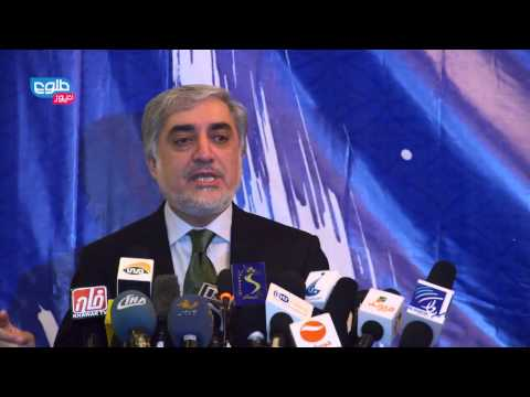 TOLOnews 08 April 2015 Abdullah's Speech on Human Rights Situation in Afghanistan