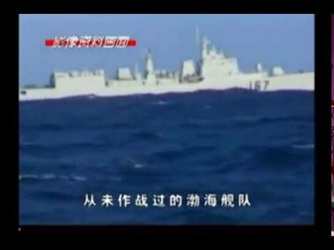 Battle South China Sea Vietnam vs Chinese Paracel Spratly Islands 中越西沙海戰