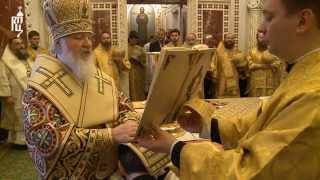 В Неделю 24-ю по Пятидесятнице Патриарх Кирилл совершил Литургию в Храме Христа Спасителя