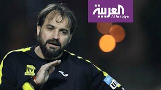 مدرب الاتحاد السعودي: أراهن على الانسجام السريع بين اللاعبين