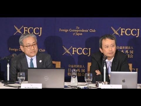 "Takai  & Tanaka: ""The Implication of Saudi Arabia Situation on Japan"""