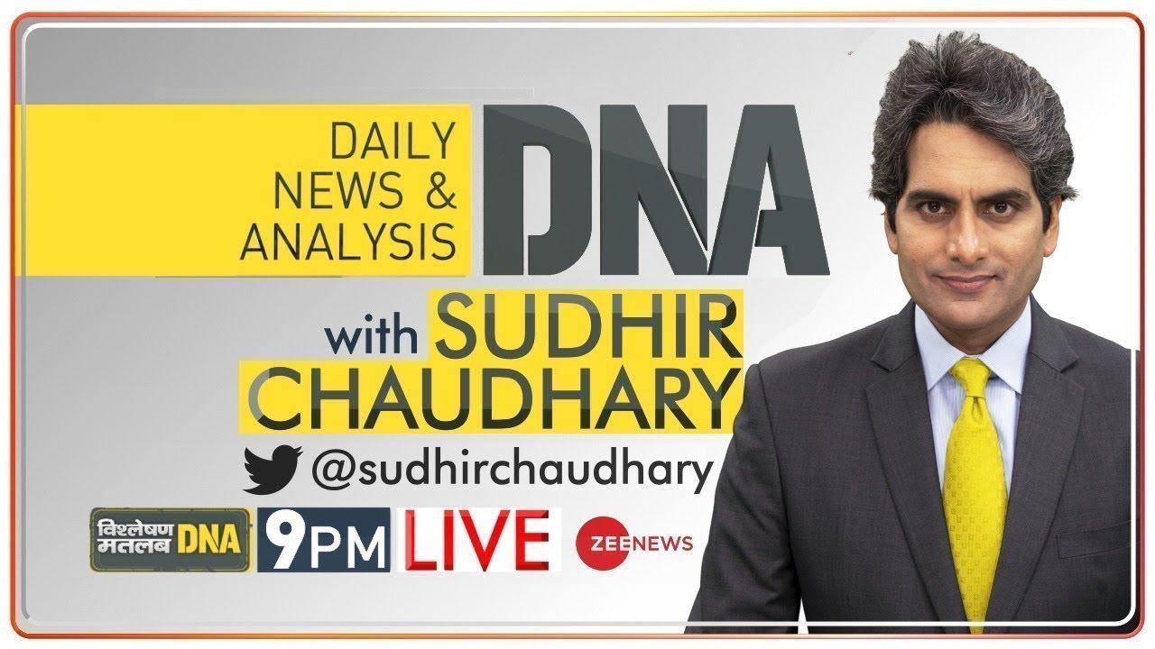 DNA Live   Sudhir Chaudhary Show   Sameer Wankhede Vs Nawab Malik   Mohammed Shami  Aryan Drugs Case