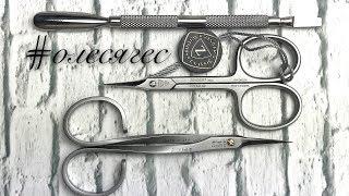 видео Набор педикюрных инструментов Zinger (Зингер) zo-SIS-32-2 Оригинал купить оптом, цена, фото